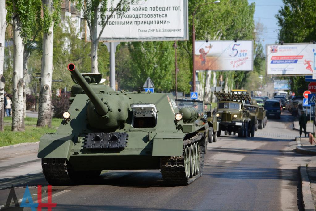 Jour de la Victoire Donesk10