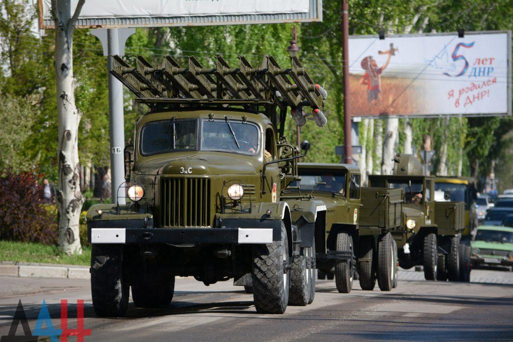 Jour de la Victoire Donesk11