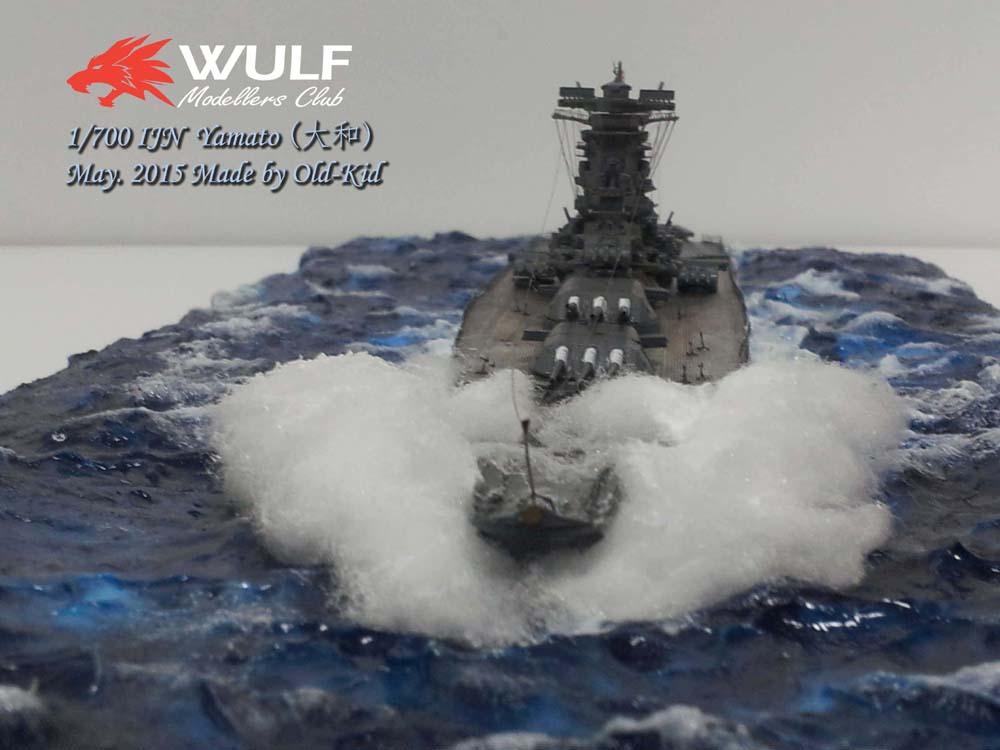 Les dioramas de Won-hui Lee  Ijn-ya13