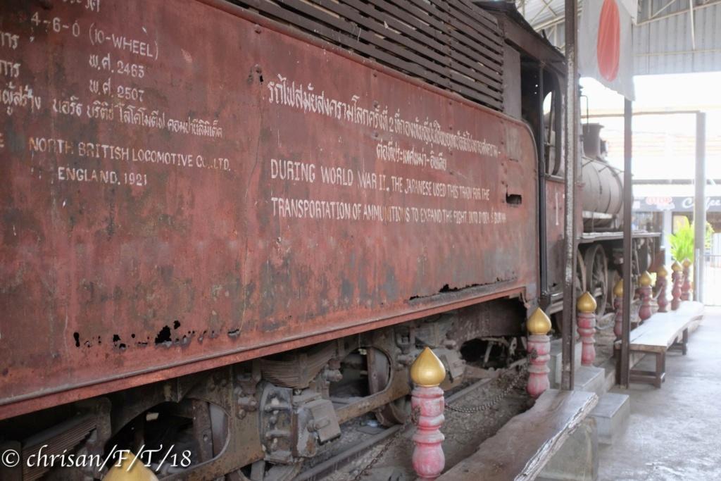 Le chemin de fer de la rivière Kwai au patrimoine mondial ? Loco_t11