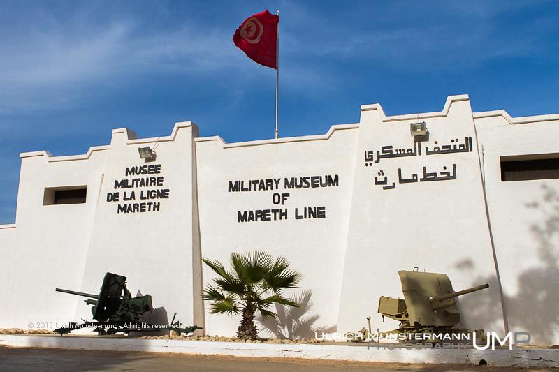 Musee de la ligne mareth Mareth10