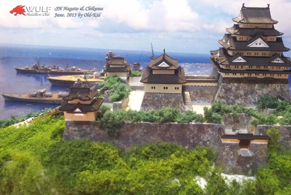 Les dioramas de Won-hui Lee  Nagato10