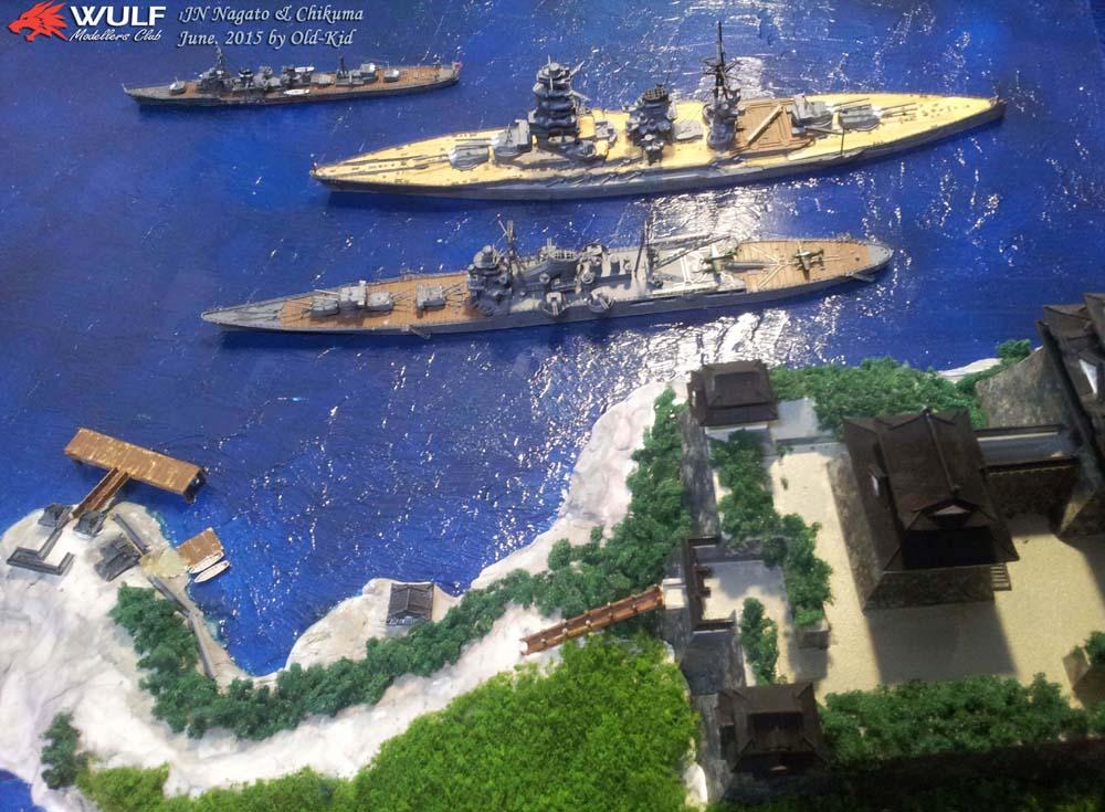 Les dioramas de Won-hui Lee  Nagato12