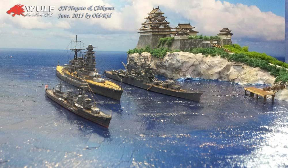 Les dioramas de Won-hui Lee  Nagato13