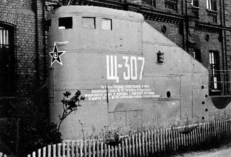 Sous-marin soviétique Shch-307 S-30710