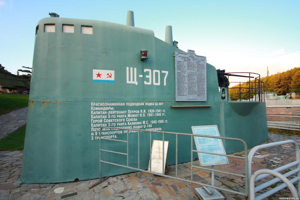 Sous-marin soviétique Shch-307 S-307d10