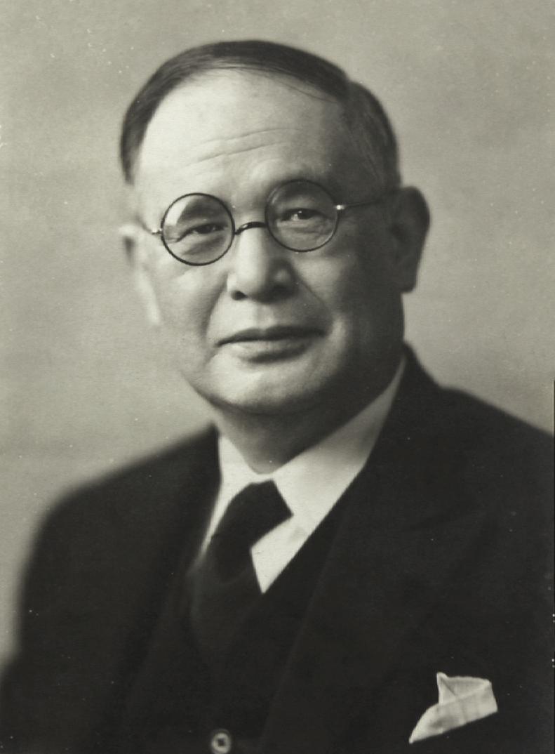 Les violences de masse japonaise de 1931 a 1945 - Page 2 Shigem10