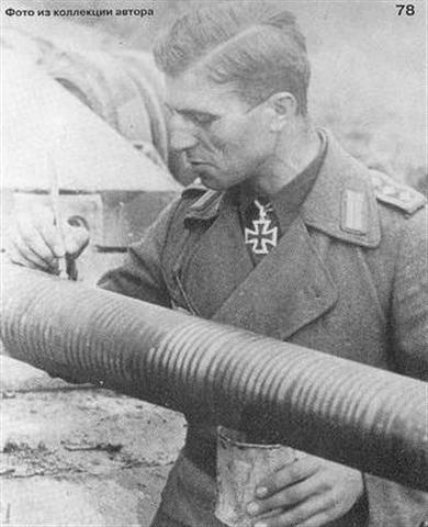 Victoires canons allemands - Page 2 Stugki10