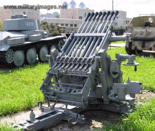"Prototype ""Salvenmaschinenkanone 18"" (SMK 18) Type2110"