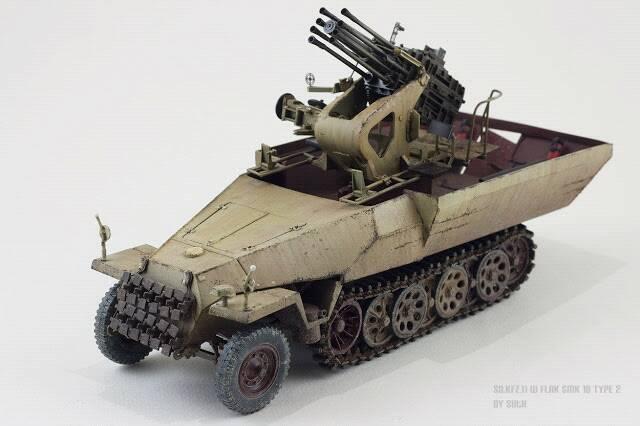 "Prototype ""Salvenmaschinenkanone 18"" (SMK 18) Type_212"