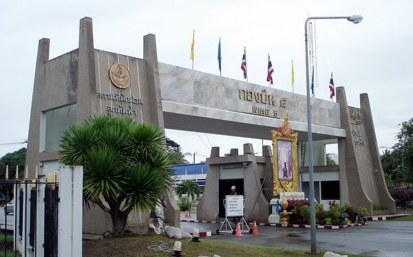 Wing 5 museum -Thailande- Wing510