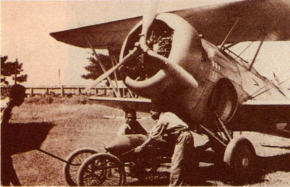Wing 5 museum -Thailande- Wing_515