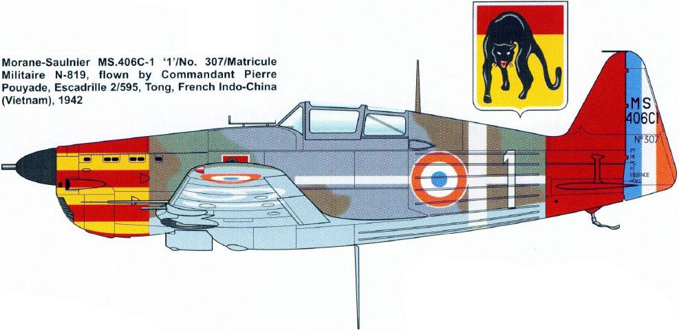 Les aviateurs rebelles de l'Indochine  Zz162