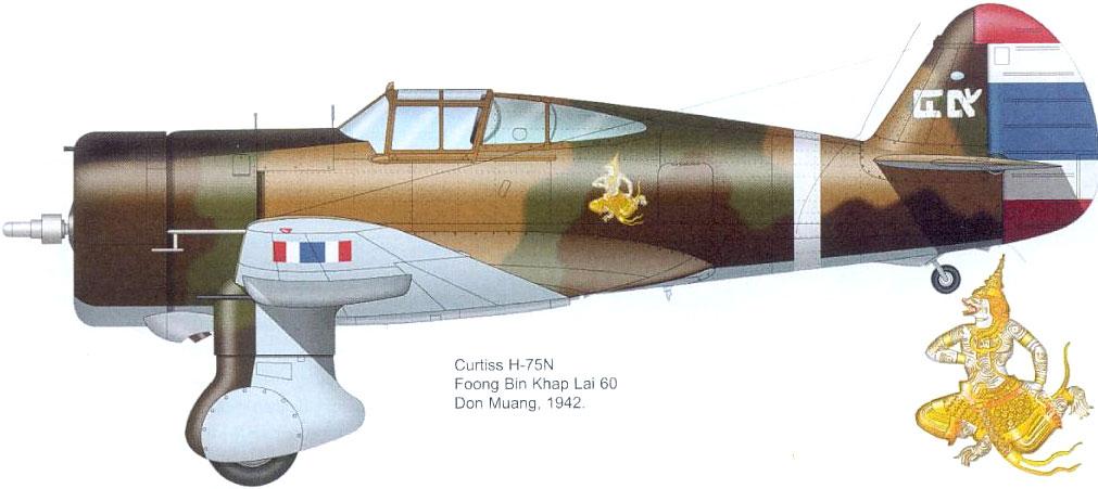 RTAF 1941-1945  (2012) Zzz26