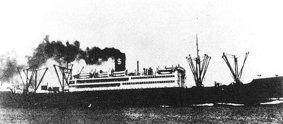 Hellships  1944 Zzzzz734