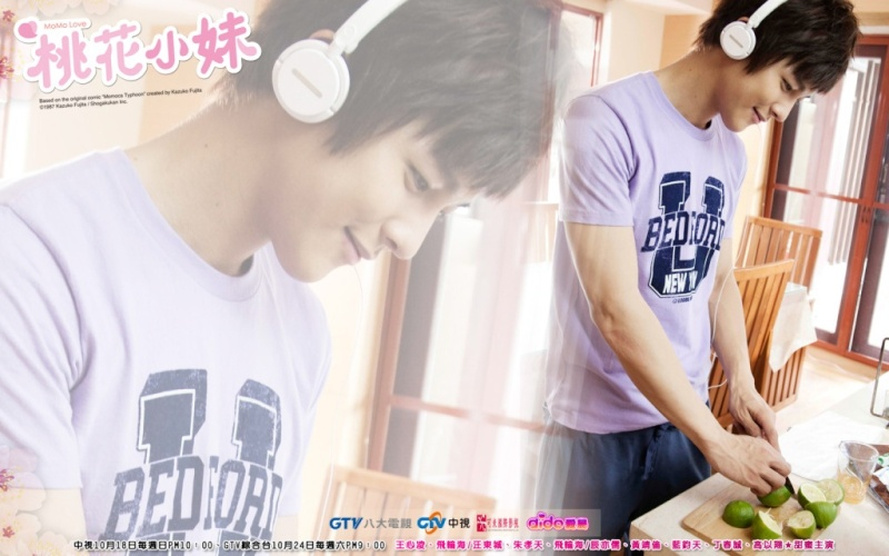 5/20/09 Aaron and Calvin in a new Drama together! - Page 2 Aaaaa_11