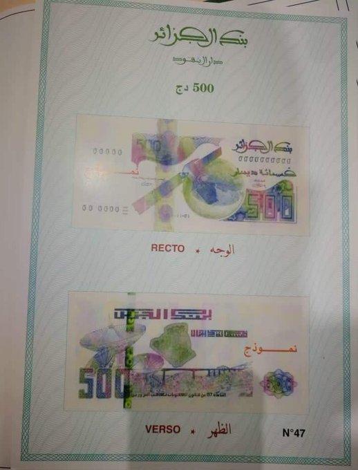 Nouveaux 500 DA ,1.000 DA, et 100 DA Banque d'Algérie, Algeria 2019 Nouvea12