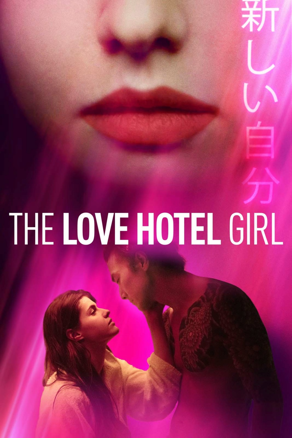 Love Hotel Girl Lhgcou10