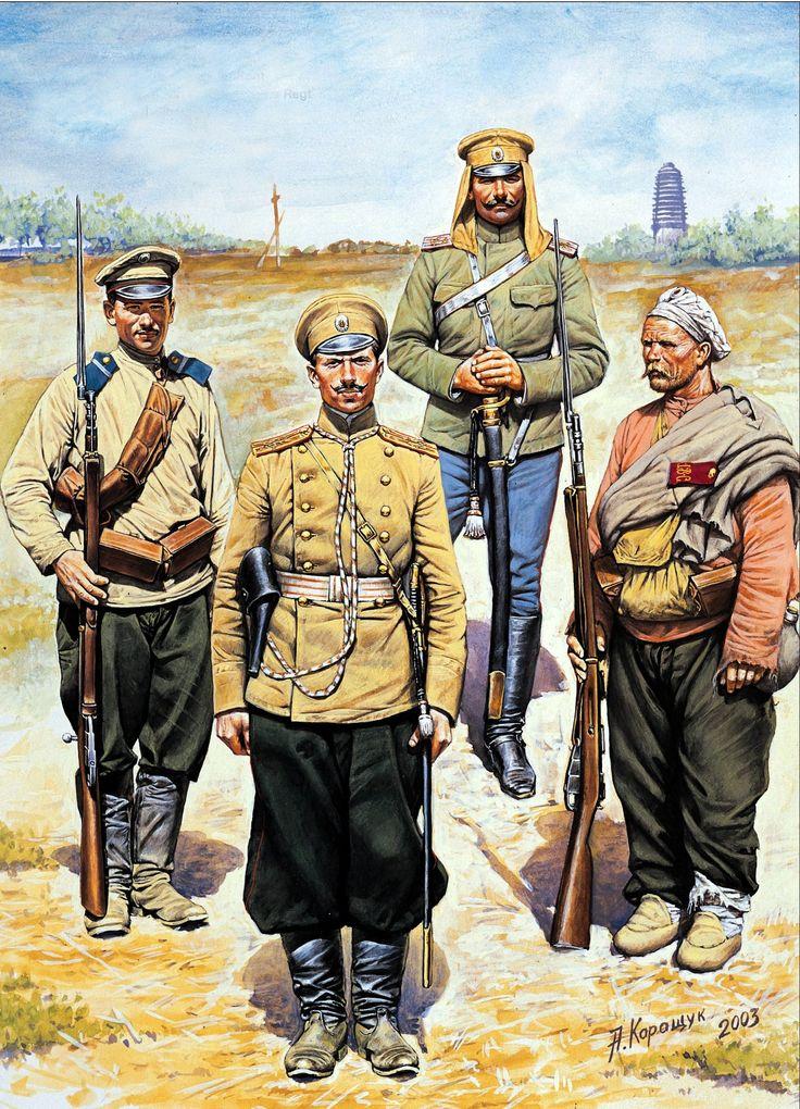 Marins Bolcheviques Unifor10