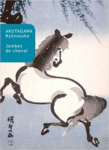 Ryûnosuke AKUTAGAWA  51vsd410