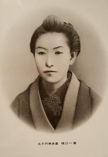 Ichiyô HIGUCHI 525px-10