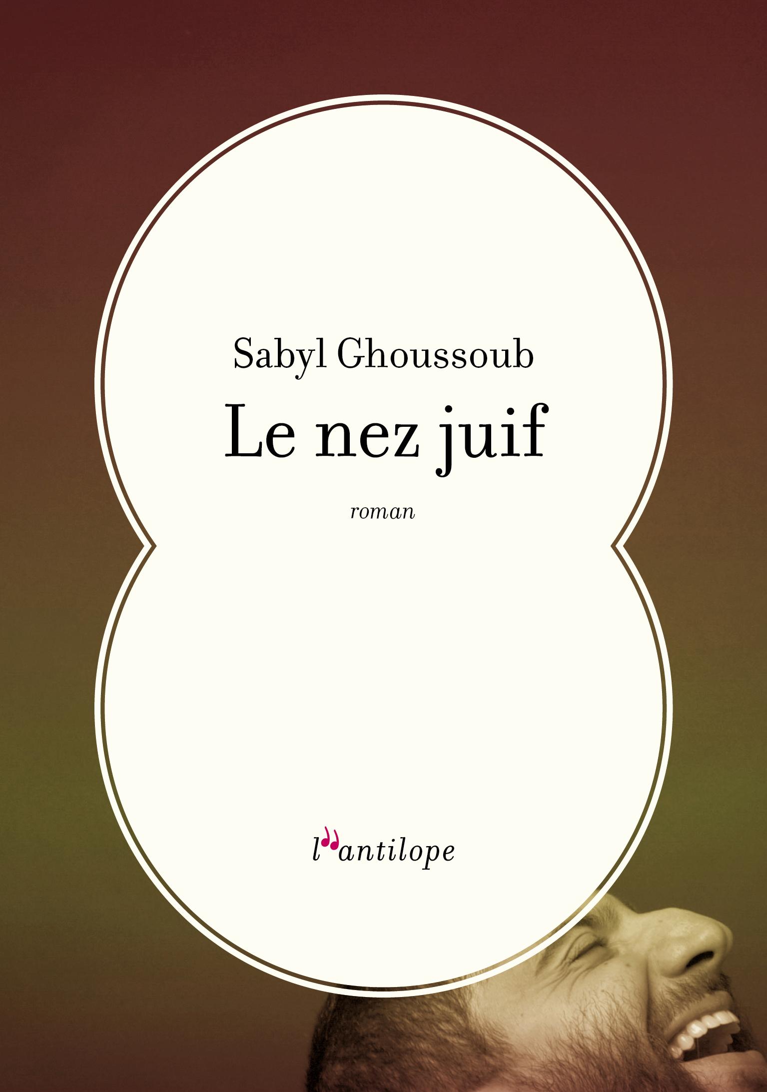 Sabyl Ghoussoub Ant_gh10