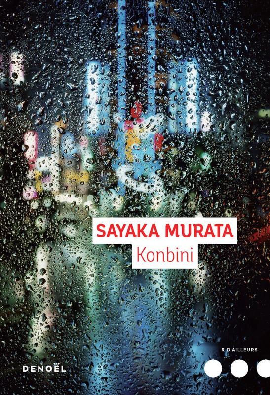 Sayaka MURATA Konbin10