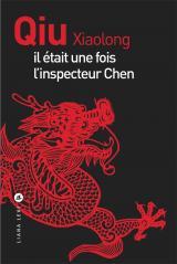 QIU Xiaolong V_book10