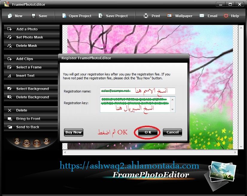 برنامج Frame Photo Editor.v5.0.0 للتعديل وصناعة الصور واضافة البراويز بكل سهولة كامل حصريا بمنتديات اشواق وحنين 0220