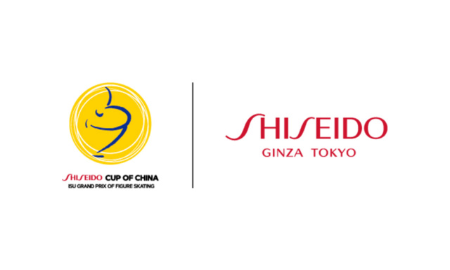 GP - 4 этап. Cup of China Chongqing / CHN November 8-10, 2019 - Страница 2 Isu-gr11