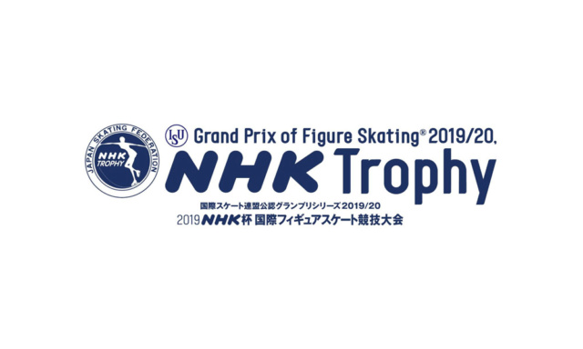 GP - 6 этап. NHK Trophy Sapporo / JPN November 22-24, 2019 - Страница 18 Isu-gr13