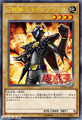 [OCG] Booster Pack : Soul Fusion Roachb12