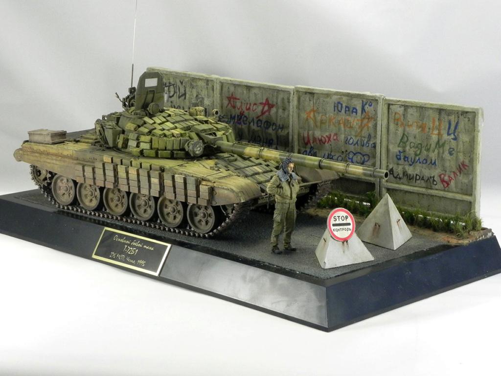 Т-72Б1 276 МСП, Чечня, 1995 10012