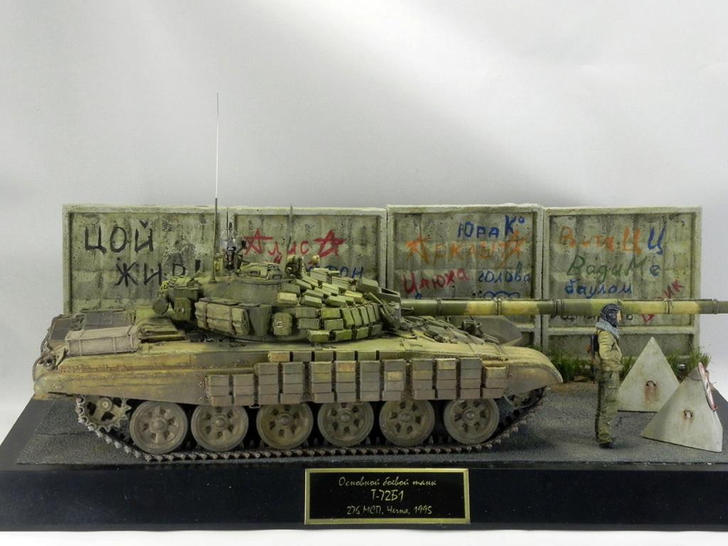 Т-72Б1 276 МСП, Чечня, 1995 10112