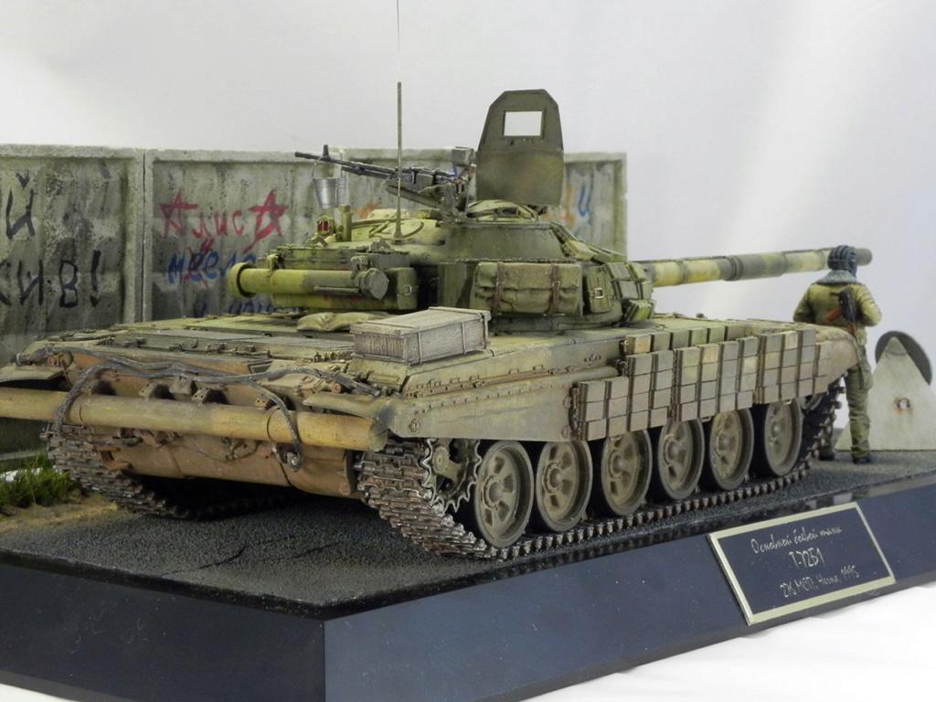 Т-72Б1 276 МСП, Чечня, 1995 10212