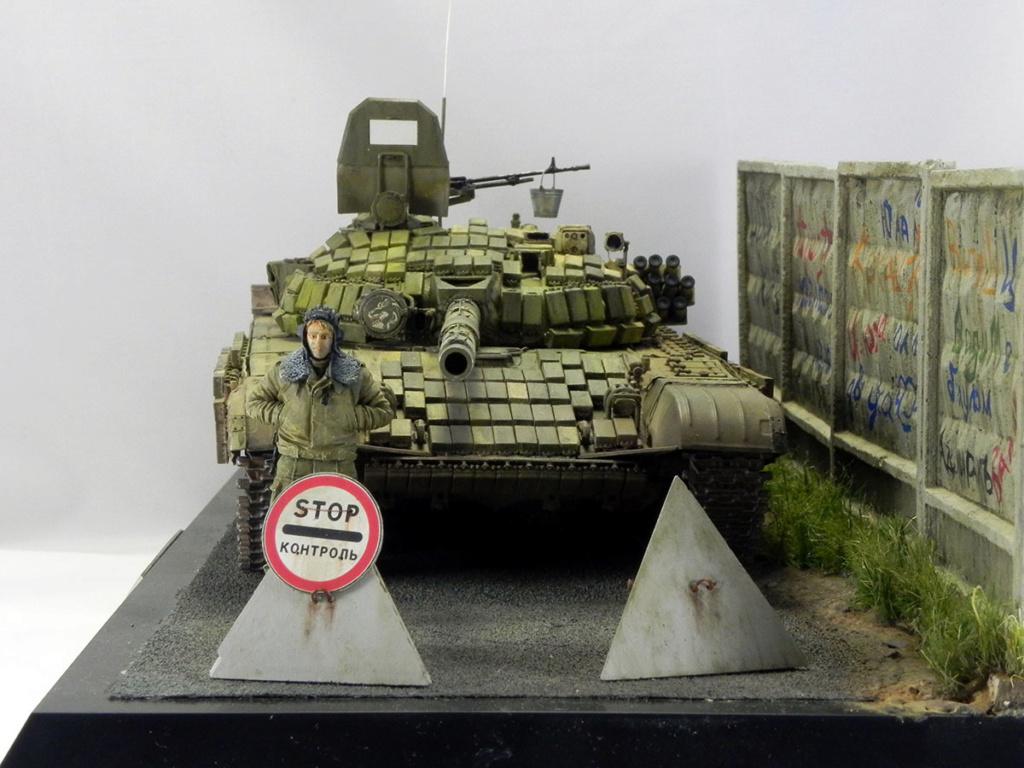 Т-72Б1 276 МСП, Чечня, 1995 10412