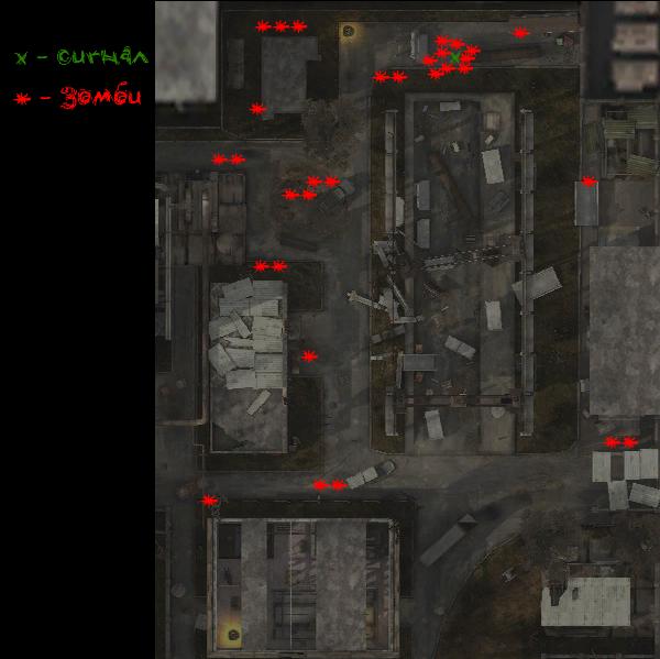 Центральный комплекс - Страница 5 10