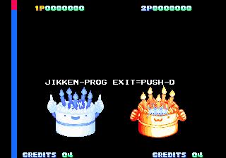 Découverte d'un debug mode et d'un mini jeu de vs dans Twinkle Star Sprites 001310