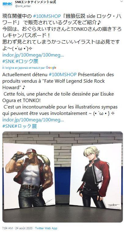 Neo-Geo & SNK - Les petites actualités - Page 7 Captu112