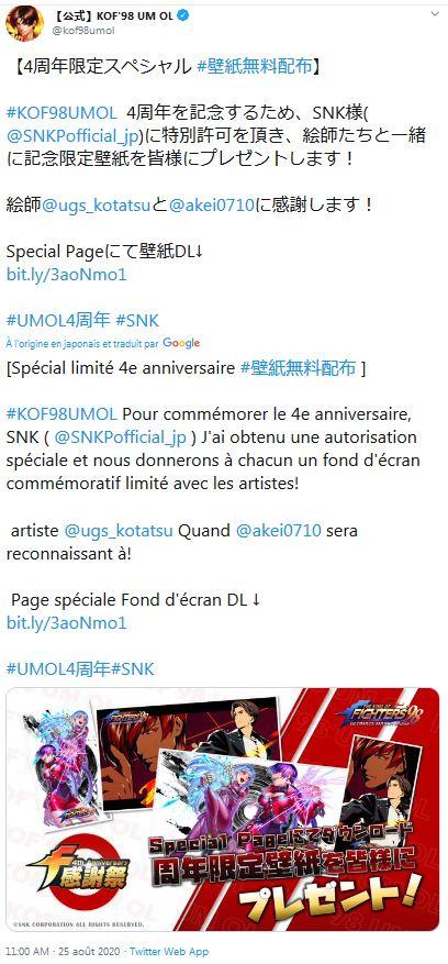 Neo-Geo & SNK - Les petites actualités - Page 7 Captu122
