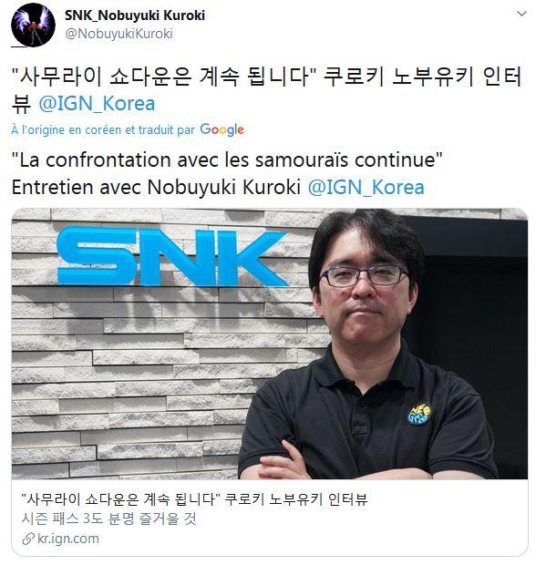 Neo-Geo & SNK - Les petites actualités - Page 5 Captur19