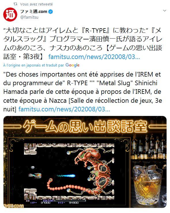 Neo-Geo & SNK - Les petites actualités - Page 5 Captur21