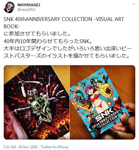[TRIVIA] Naohisa Yamaguchi Logo Designer chez SNK et auteur du dessin de couverture de ViewPoint Captur36