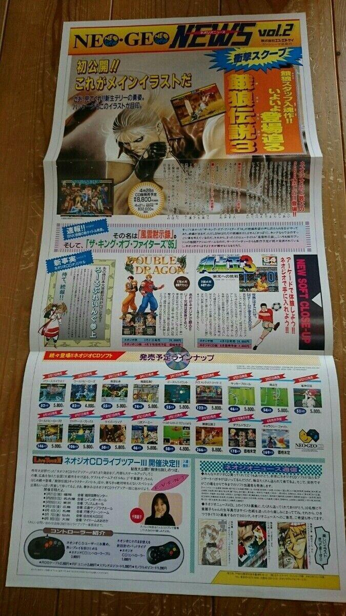 Neo-Geo & SNK - Les petites actualités Ezdm2n10