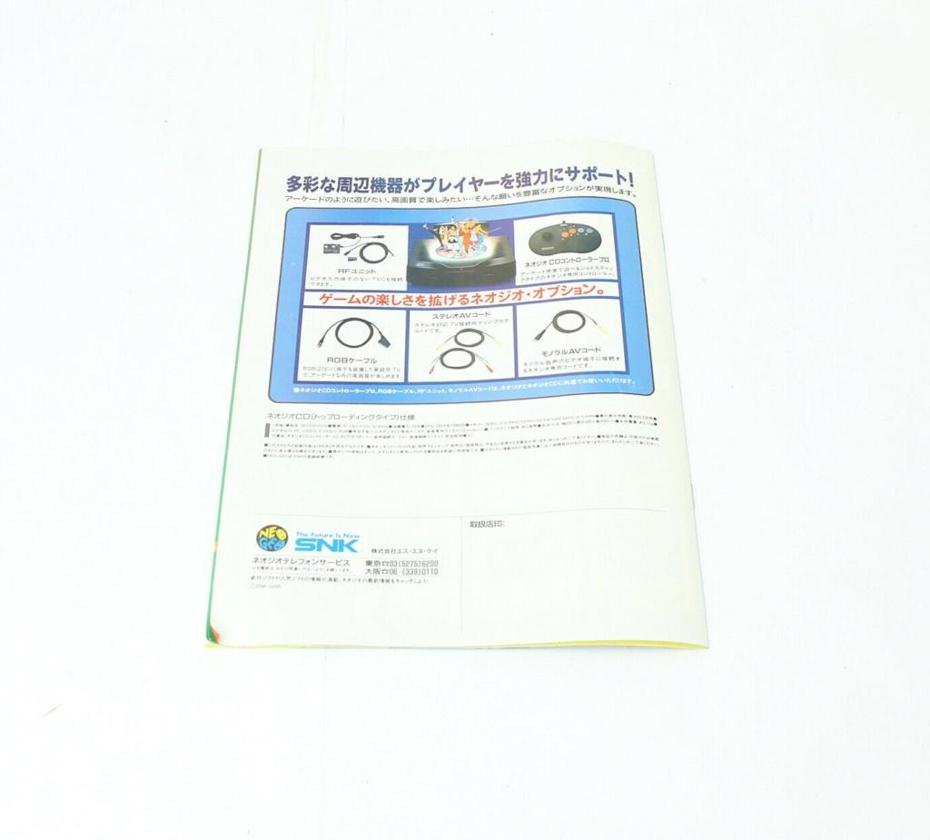 Neo-Geo & SNK - Les petites actualités Ezftxz10