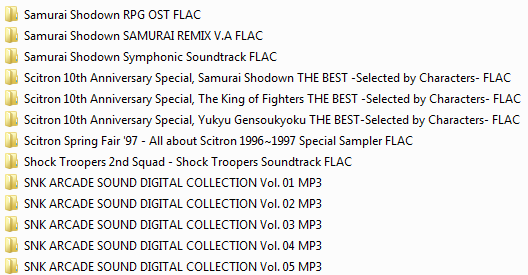 Centralisation des musiques Neo Geo & SNK (OST, AST, NGCD, etc.) Ngcd25