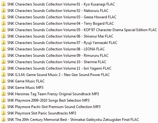 Centralisation des musiques Neo Geo & SNK (OST, AST, NGCD, etc.) Ngcd26