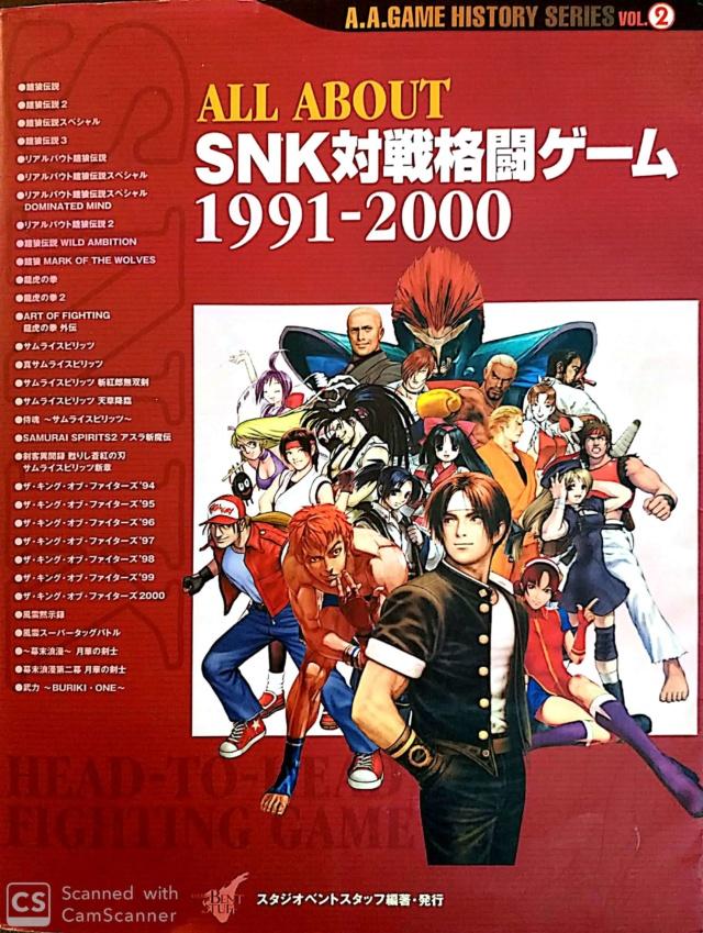 les dates de sortie de la console Neo Geo AES - Page 2 Nouvea13