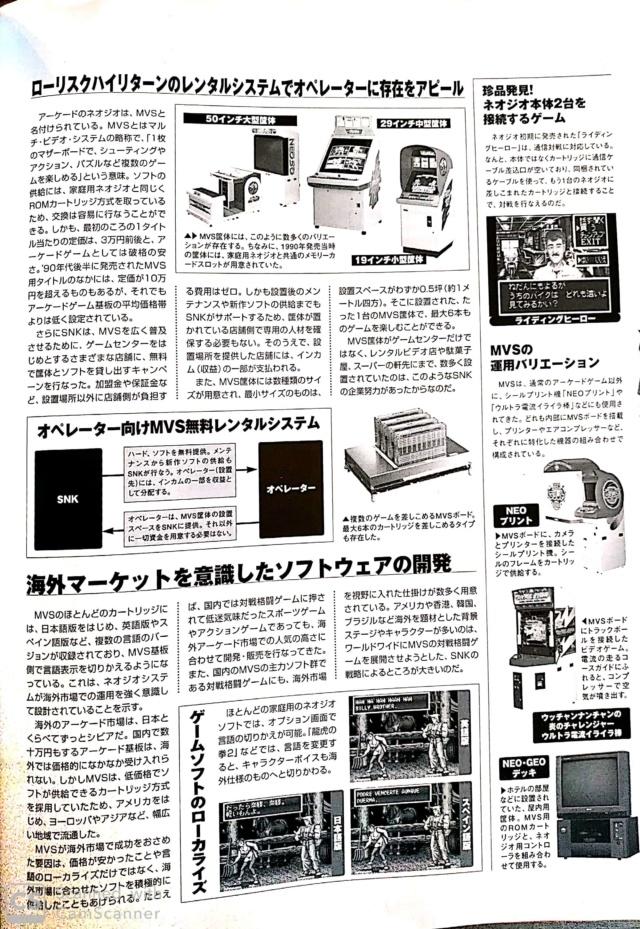 les dates de sortie de la console Neo Geo AES - Page 2 Nouvea15