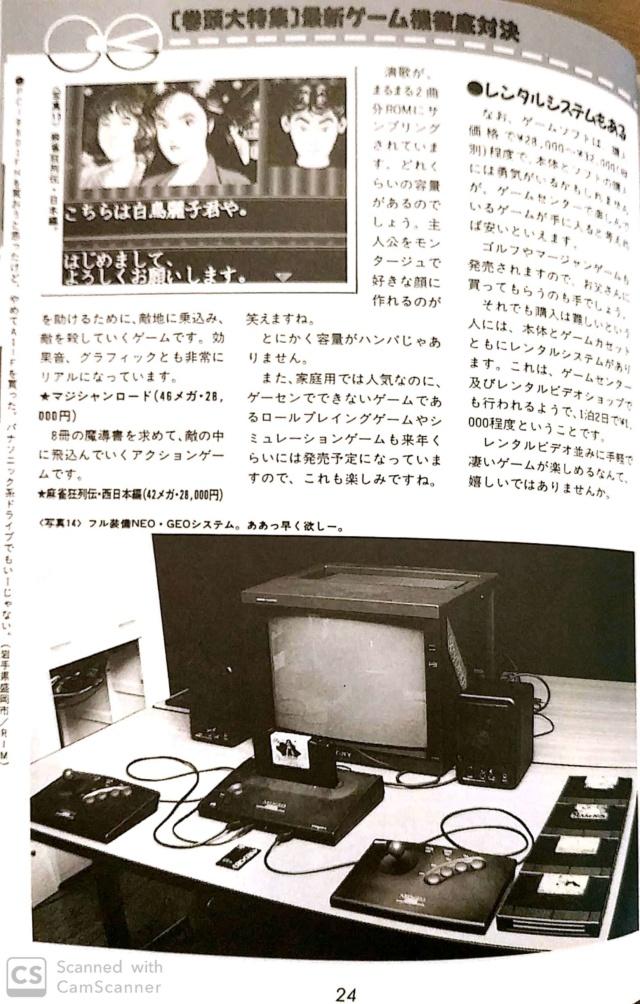 les dates de sortie de la console Neo Geo AES - Page 2 Nouvea32